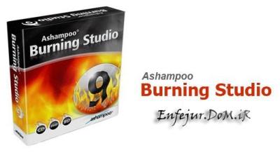 رایت آسان و حرفه ای با Ashampoo Burning Studio 9.10