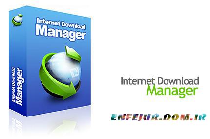 دانلود راحت انواع فایل ها با Internet Download Manager 5.17 build 5